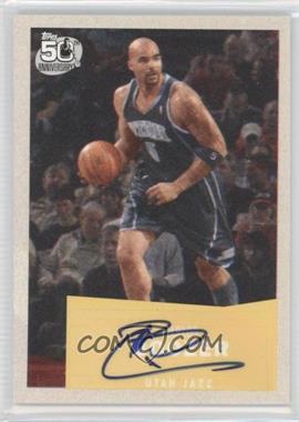 2007-08 Topps 1957-58 Variations Certified Autograph [Autographed] #64 - Carlos Boozer
