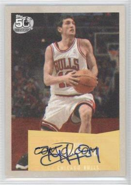 2007-08 Topps 1957-58 Variations Certified Autograph [Autographed] #91 - Kirk Hinrich