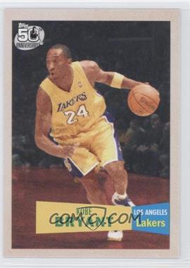 2007-08 Topps 1957-58 Variations #24 - Kobe Bryant