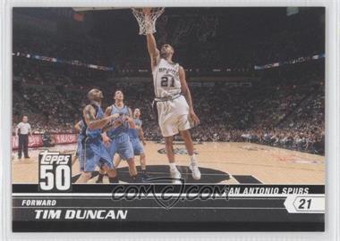 2007-08 Topps 50 #1 - Tim Duncan