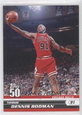 2007-08 Topps 50 #29 - Dennis Rodman