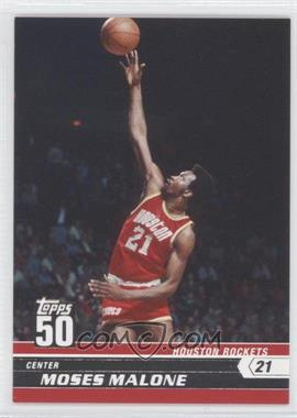 2007-08 Topps 50 #4 - Moses Malone
