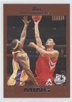 Yao Ming /50