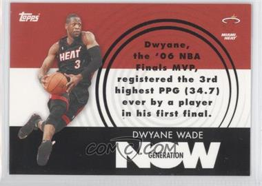 2007-08 Topps Generation Now #GN3 - Dwyane Wade