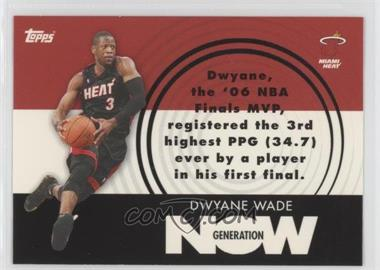 2007-08 Topps Generation Now #GN3 - Dwyane Wade