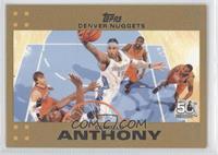 Carmelo Anthony /2007