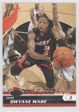 2007-08 Topps Stadium Club Pre-Production #PP1 - Dwyane Wade