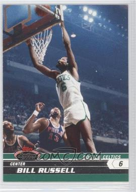 2007-08 Topps Stadium Club #88 - Bill Russell