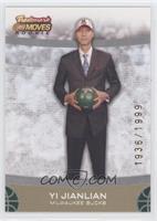 Yi Jianlian /1999