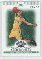 Adam Harrington /33