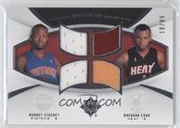 Rodney Stuckey, Daequan Cook /99