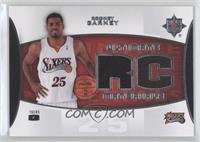 Rodney Carney