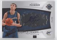 Oleksiy Pecherov /99