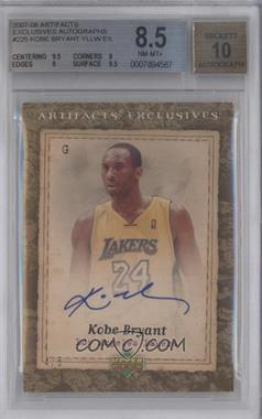2007-08 Upper Deck Artifacts - Exclusives - Autographs #225 - Kobe Bryant /5 [BGS 8.5]