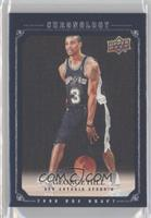 George Hill /250