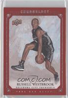 Russell Westbrook /99