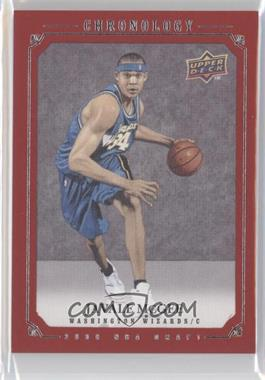 2007-08 Upper Deck Chronology Rookie Redemptions Silver #268 - JaVale McGee /99