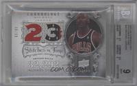 Michael Jordan /99 [BGS9]
