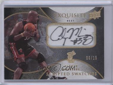2007-08 Upper Deck Exquisite Collection Scripted Swatches #SS-AM - Alonzo Mourning /15