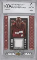 Antoine Walker [ENCASED]