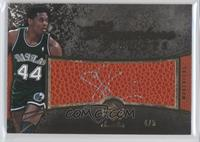 Sam Perkins /5
