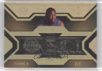 Rodney Stuckey, Daequan Cook /5