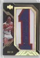 Wes Unseld /10