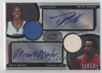 Dwight Howard, Moses Malone /85