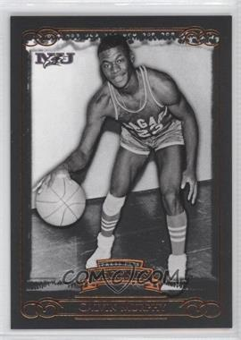 2008-09 Press Pass Legends Bronze #52 - Calvin Murphy /750