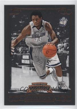 2008-09 Press Pass Legends Bronze #6 - Patrick Ewing /750