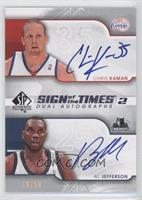 Chris Kaman, Al Jefferson /50