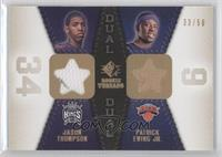 Jason Thompson, Patrick Ewing Jr. /50