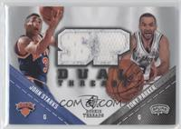 Tony Parker, John Stockton