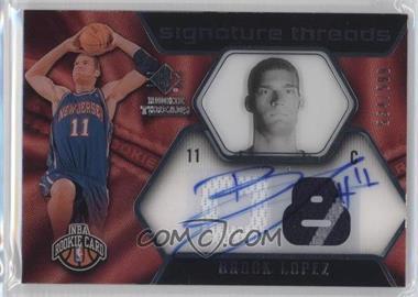 2008-09 SP Rookie Threads #71 - Brook Lopez /599