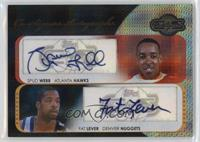 Spud Webb, Fat Lever /3