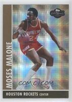 Moses Malone /10