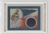 Deron Williams /51
