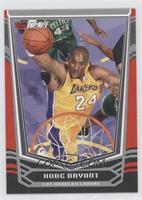 Kobe Bryant /2008