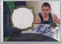 Kevin Love /150