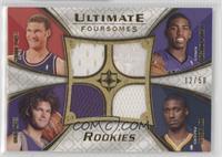 Brook Lopez, Robin Lopez, Jason Thompson, Roy Hibbert /50