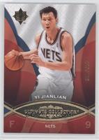 Yi Jianlian /499