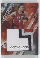 Brook Lopez /5