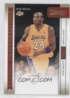 Kobe Bryant, LeBron James /100