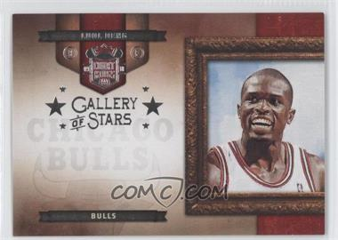 2009-10 Court Kings - Gallery of Stars - Silver #8 - Luol Deng /49
