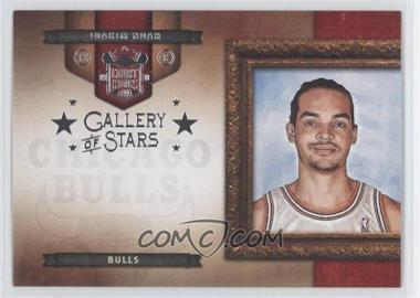 2009-10 Court Kings Gallery of Stars Silver #19 - Joakim Noah /49