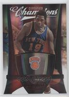 Willis Reed /250