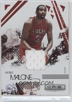 Moses Malone /150