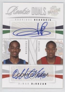 2009-10 Panini Season Update Rookie Duals Signatures #75 - DeMar DeRozan, Rodrigue Beaubois /99