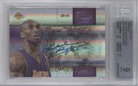 Kobe Bryant /49 [BGS9]