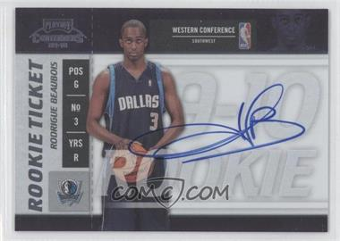 2009-10 Playoff Contenders - [Base] #122 - Rookie Ticket - Rodrigue Beaubois